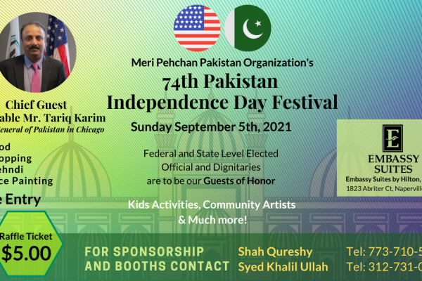 74th-independence-day-festival-b63703190-6D22-8EFE-17F5-3F74F792F6F4.png